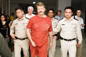 Viktor Bout extradited